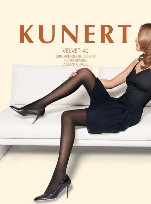 Колготки Kunert